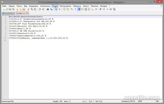 Чем открыть CSV формат файла