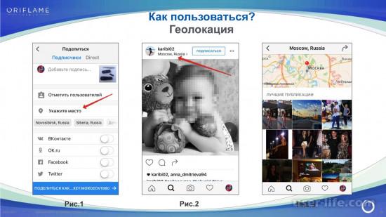 Как пользоваться Инстаграмом на компьютере телефоне Андроид Айфон (пошаговая инструкция новичку для чайников)
