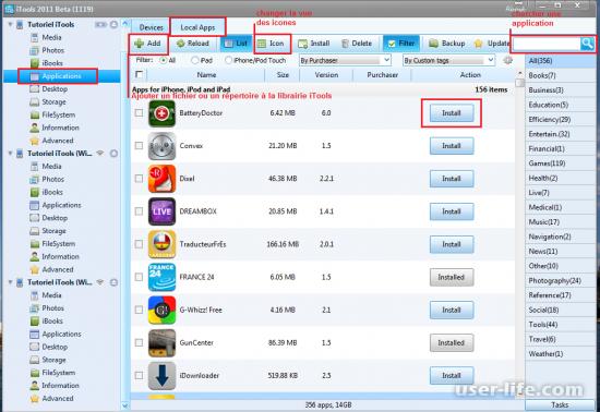 Айтулс как скачать установить и пользоваться на русском для Windows 7 10 бесплатно на компьютере