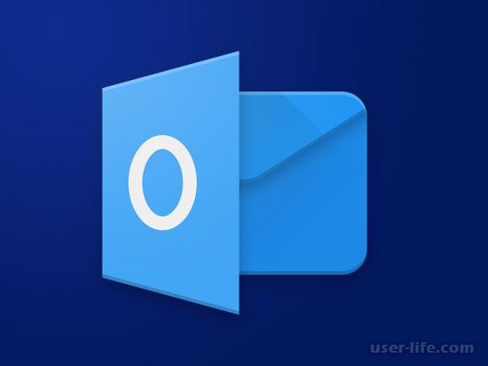 Аутлук почта как скачать установить настроить отправить письма (сделать учетную запись почтовый ящик)