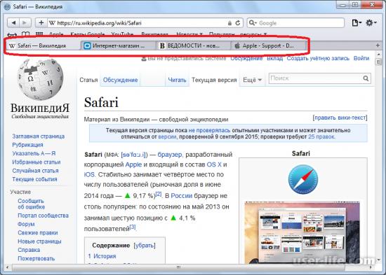 Скачать браузер Сафари для Windows 7 10 Mac Os Айфон Андроид (установить обновить очистить кэш удалить)
