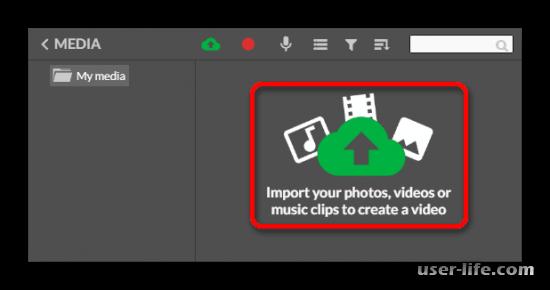 Как сделать раскадровку видео онлайн и программы