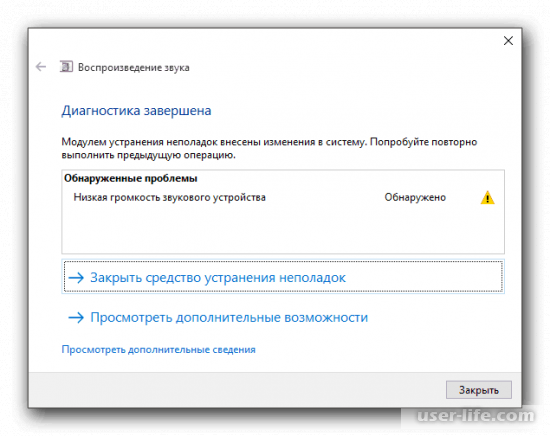 Проблемы со звуком в Windows 10 (нет пропал не работает тихий настройка)