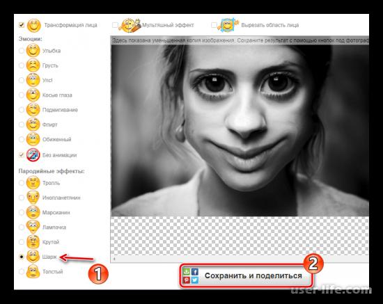 Как сделать шарж по фото онлайн бесплатно (карикатуры самому программы)