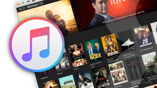 Как добавить фильм в iTunes с компьютера