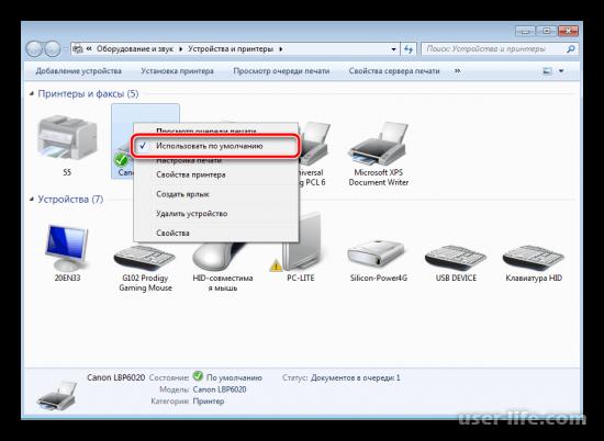 Доменные службы active directory сейчас недоступны принтер Windows 7 10