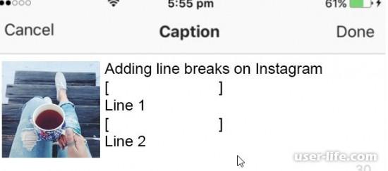 Как сделать абзац в Инстаграме (разделять пробелами текст поста)