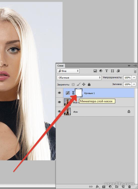 Как осветлить лицо в Фотошопе (убрать тень с лица изменить цвет кожи отбелить)