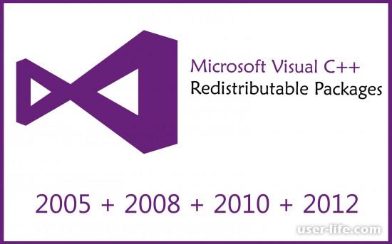 Майкрософт Визуал С Redistributable скачать Виндовс 7 8 10 x64 32 86 бит