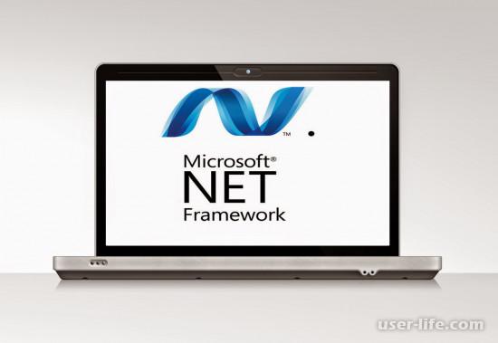 Microsoft Net Framework скачать установить Windows 7 8 10 Xp x64 32 86 bit