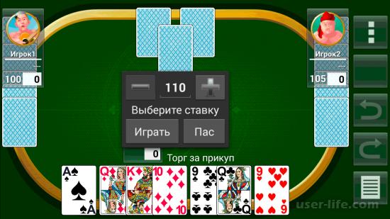 Игра 1000 тысяча карточная скачать бесплатно на компьютер телефон Андроид