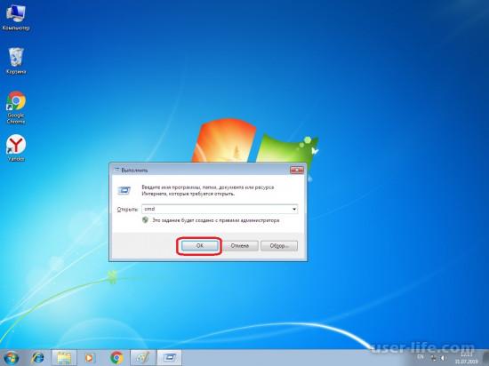 Что будет если не активировать Windows 7