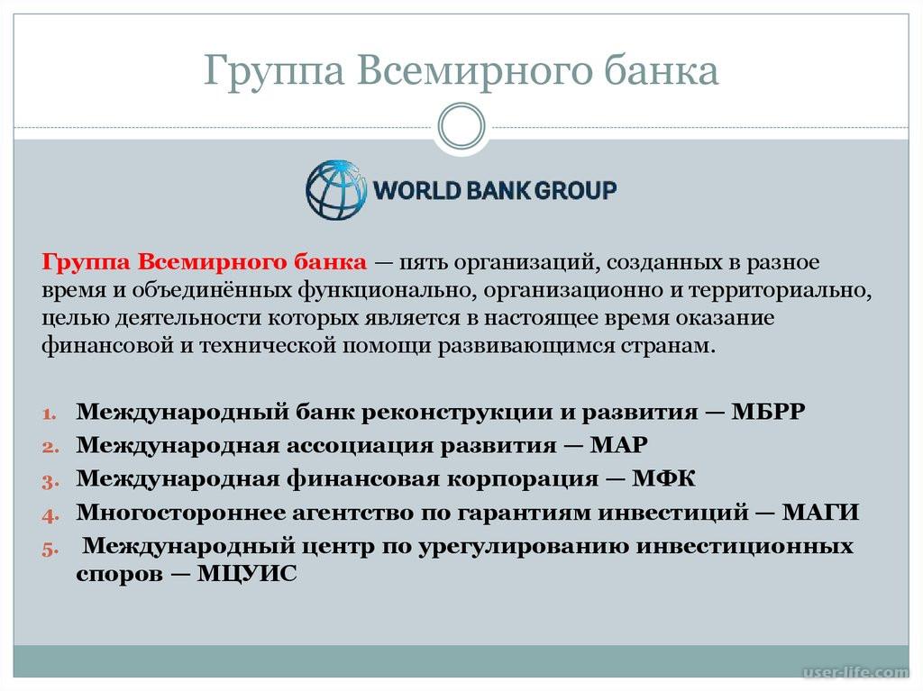 виды кредитов мбрр микрокредитные организации займ онлайн по россии
