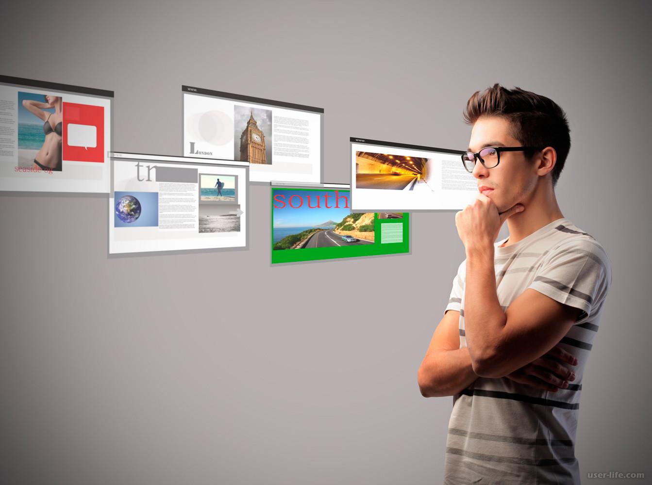 Уроки о созданию сайтов обучение по созданию сайта саратов