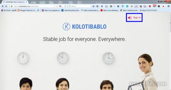 Колотибабло официальный сайт Kolotibablo com вход регистрация отзывы Вк