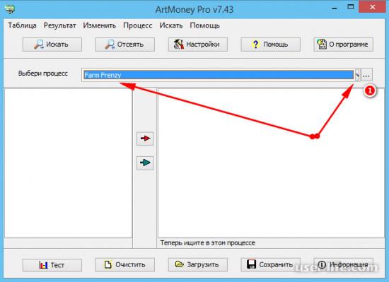 Артмани как пользоваться скачать бесплатно русскую версию Windows 7 8 10 Xp 32 64 bit