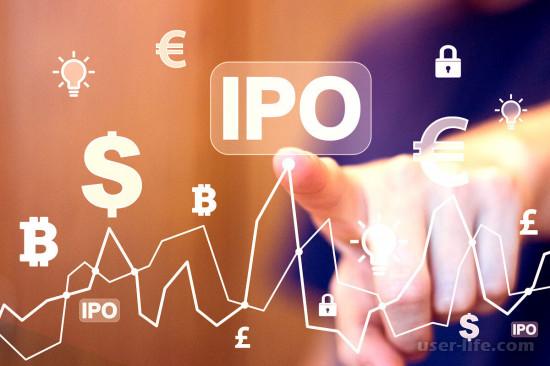 IPO что это такое простыми словами: процедура выход акции компании инвестиции брокеры