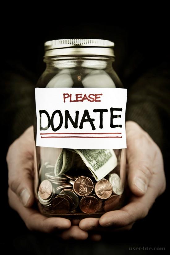 Что такое донат: как сделать получить настроить добавить принимать Стрим Ютуб сервера Майнкрафт