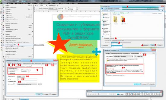 Как сделать pdf файл создание формата программы