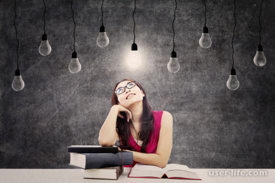 Как найти себя в жизни понять чем заниматься предназначение призвание дело