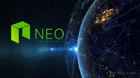 Neo криптовалюта курс к доллару новости сайт прогноз
