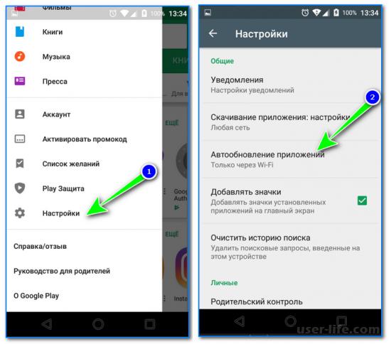 Как на Андроиде отключить автоматическое обновление приложений