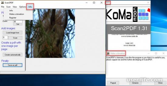 Scan2pdf как пользоваться скачать бесплатно русская версия