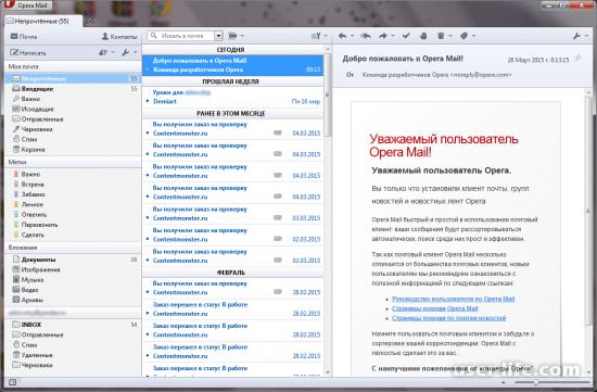 Опера как скачать установить настроить пользоваться: последняя версия браузера мини на русском для Виндовс Андроид