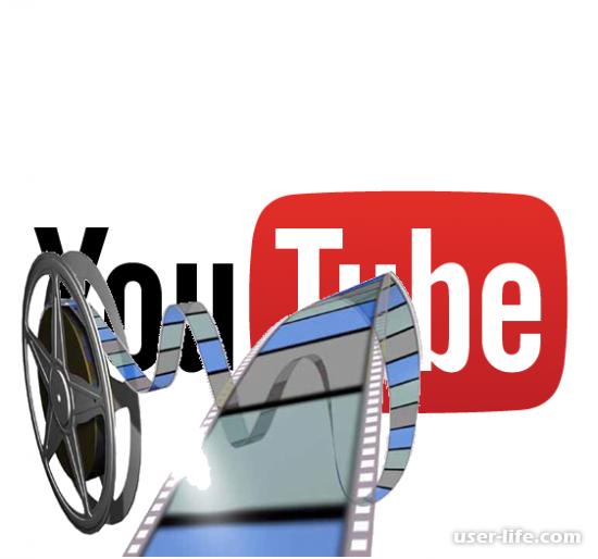 Какой формат видео на Ютубе нужен (поддерживает лучше загружать)