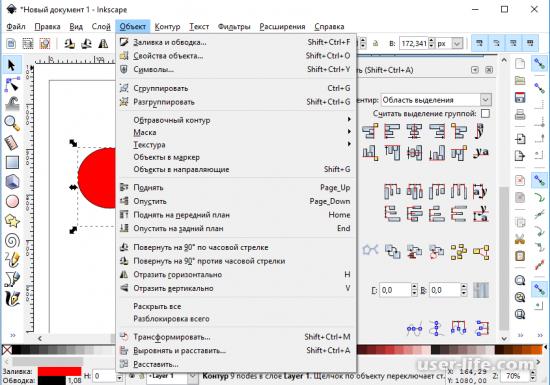 lnkscape уроки как пользоваться работать нарисовать сделать контуры скачать на русском бесплатно