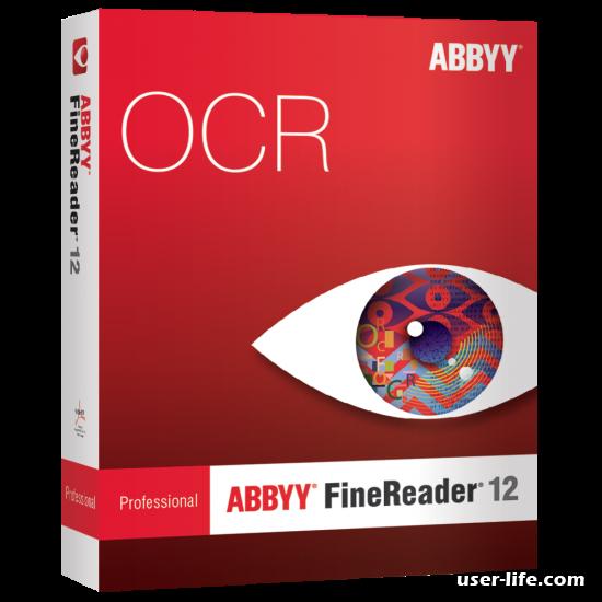 Abbyy Finereader как установить настроить пользоваться скачать бесплатно русская версия
