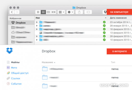 Dropbox как пользоваться что это за программа для чего нужна скачать приложение на компьютер