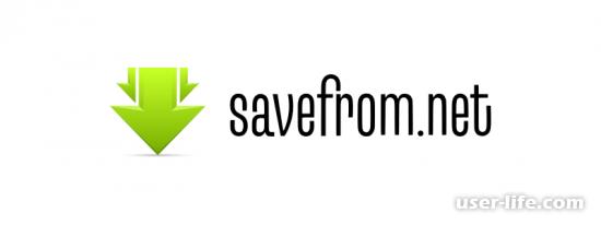 Savefrom net не удалось определить размер файла не работает