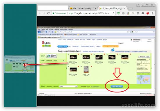 Как скачать картинку с Яндекса на компьютер телефон (сохранить фото бесплатно)