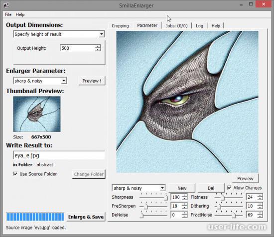 Программы для увеличения изображения без потери качества
