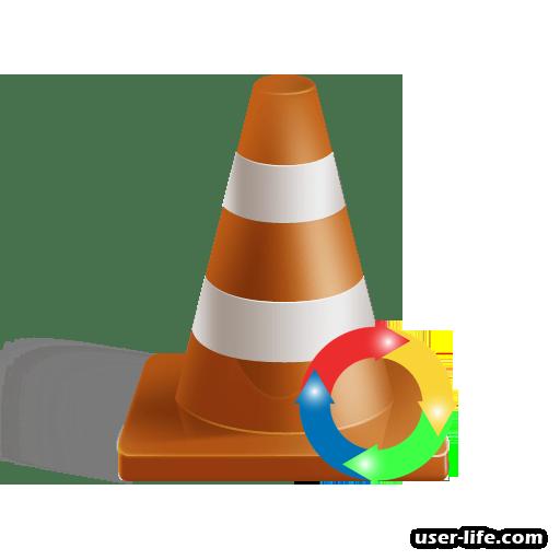 Как повернуть видео в VLC Media Player