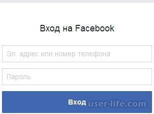 Как подписаться на группу в Фейсбук страницу