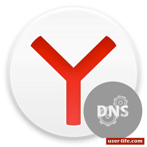 Родительский контроль в Яндекс браузере как включить