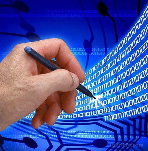 Не удается проверить цифровую подпись драйверов