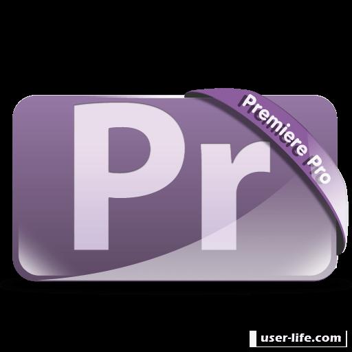 Как ускорить или замедлить видео в Adobe Premiere Pro