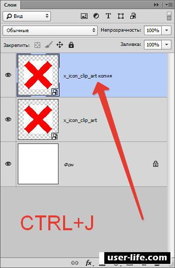 Как скопировать слой в Фотошопе