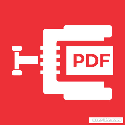 Программы для сжатия pdf файлов