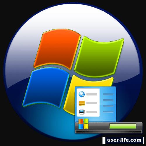 Панель быстрого запуска в Windows 7