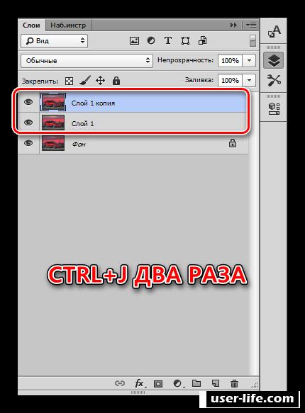 Как сделать пиксели в Фотошопе