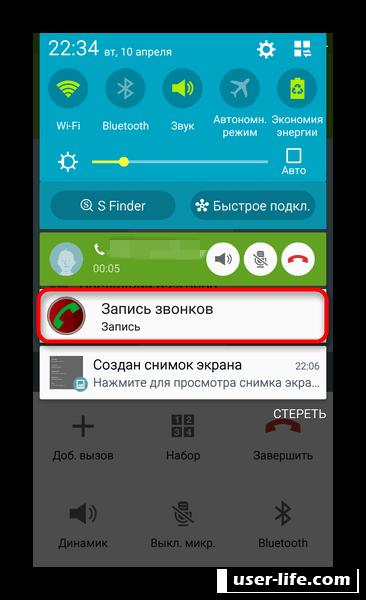 Как записать разговор в телефоне Самсунг
