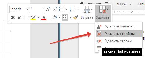 Как скопировать таблицу с сайта в Word