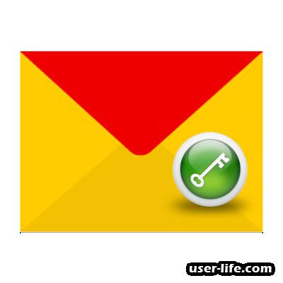 Как изменить логин и адрес электронной почты на Яндекс Почте