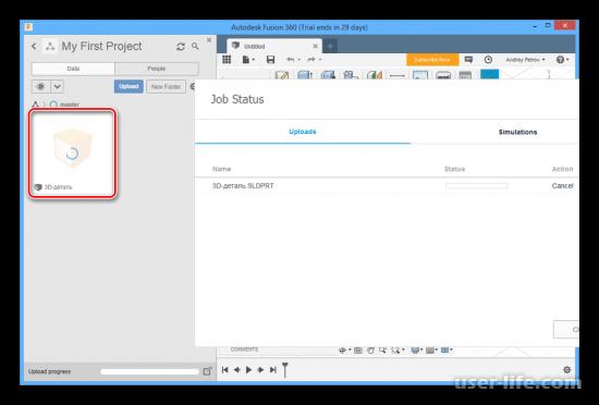 Чем открыть файл SLDPRT