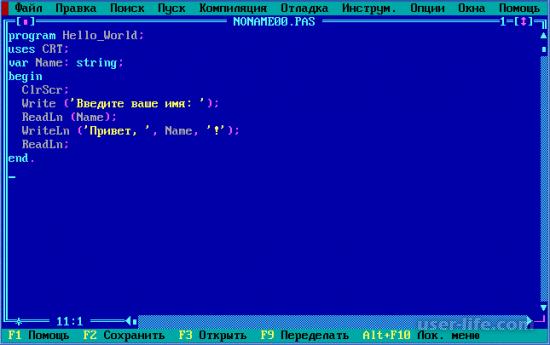 Среда программирования скачать программы