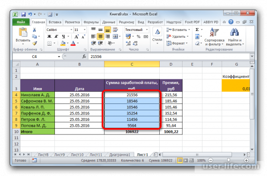 Как убрать пустые пробелы в Excel удалить